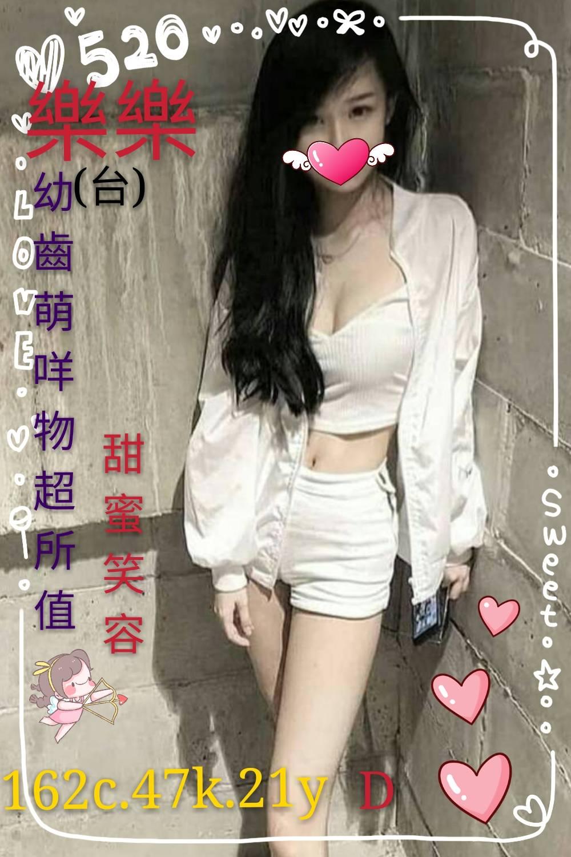 台南外約 甜美萌系女孩 膚白好身材 床上超級騷 很會搖 LINE:gosex98