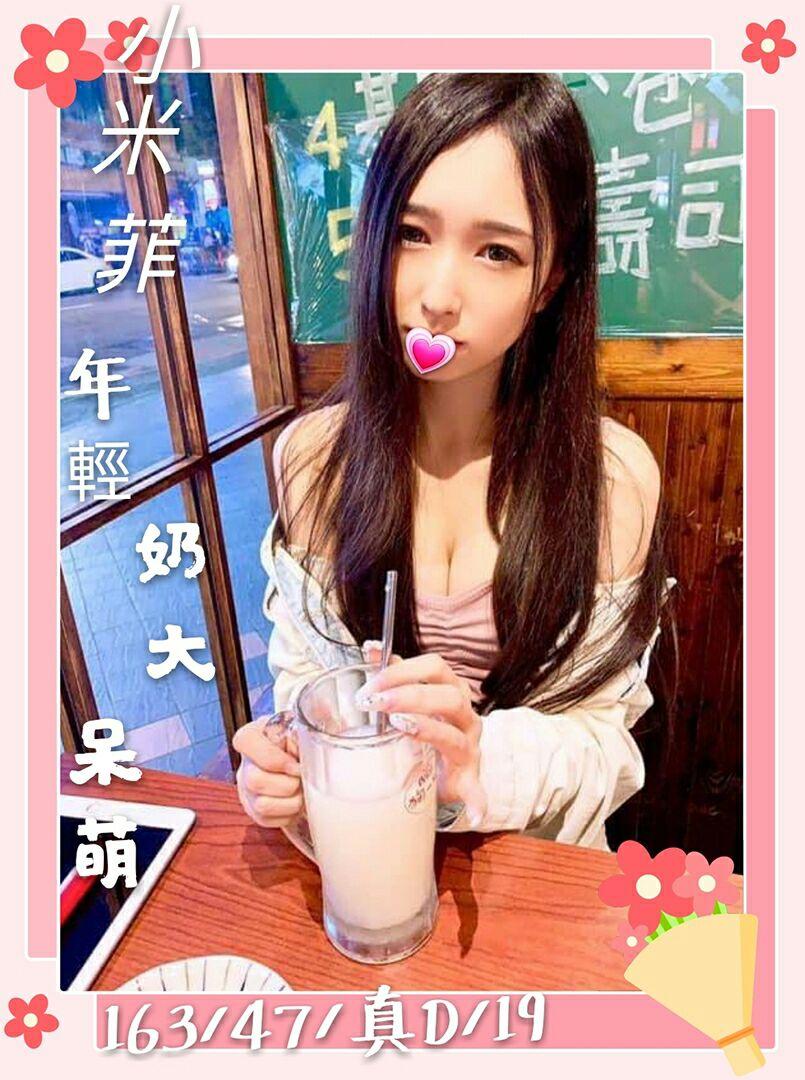 台南學生妹兼職 視覺+觸覺新體驗 台南約炮 騷女迷情的快感 等你來享受