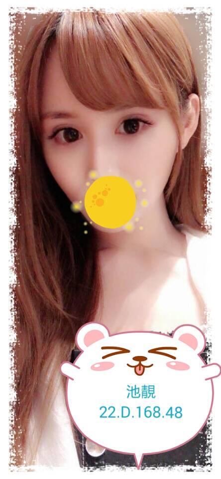 維珍妮台北茶莊-各行各業美女兼職-提供真實本人照-高檔優質美女全套外約