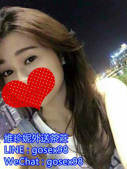 台北叫小姐推薦 五大金釵 高人氣高回點率美女 預約制