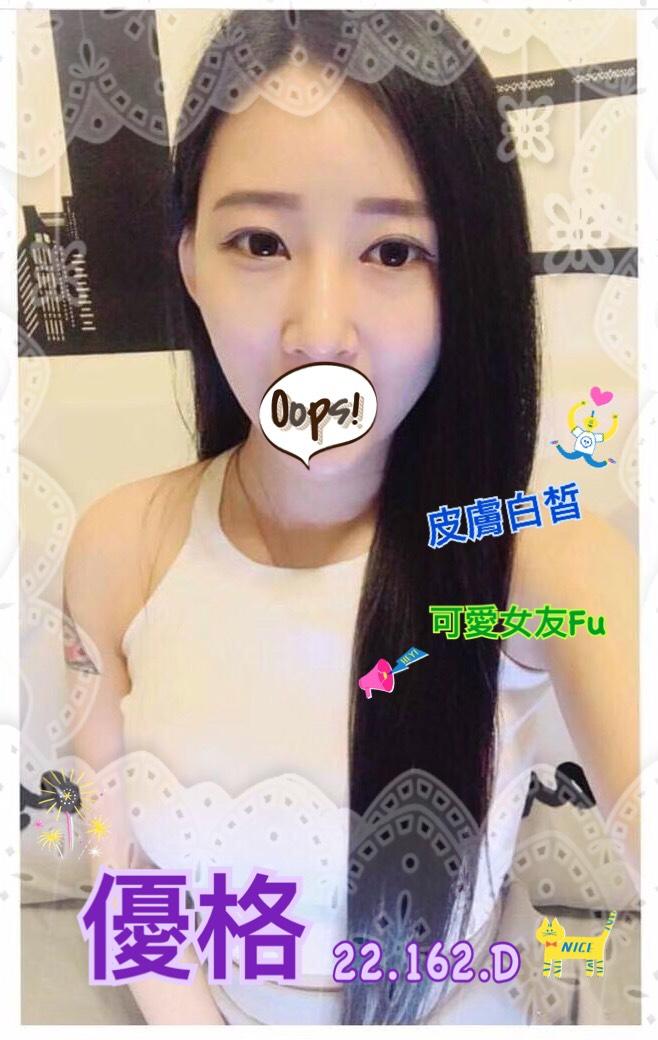台北叫小姐 清純的大學生妹子 是很多大大都想擁有的 快來預約她
