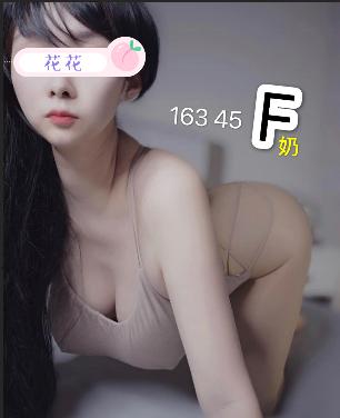 台北高價妹 巨乳內衣麻豆兼職 籃球般的大咪咪 操起來會波滔洶湧 預約加LINE:TUGG69